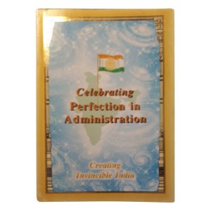 Pocket Book-Celebrating Perfection in Administration