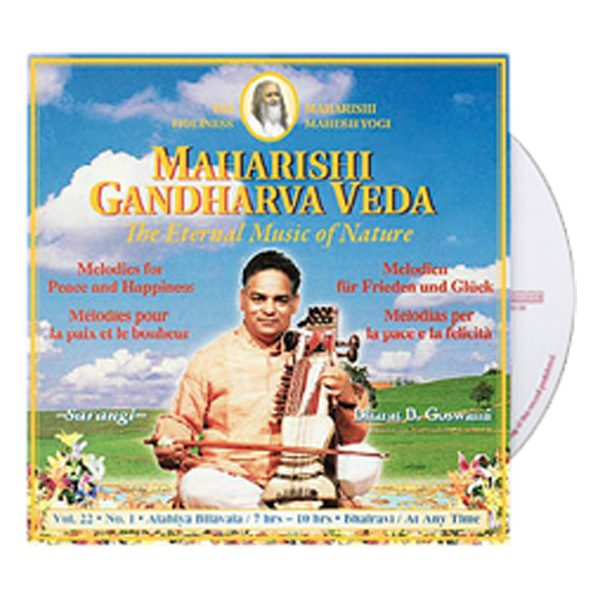 CD Melodies for Peace and Happiness - Sarangi